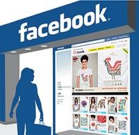 plataforma-facebook-commerce